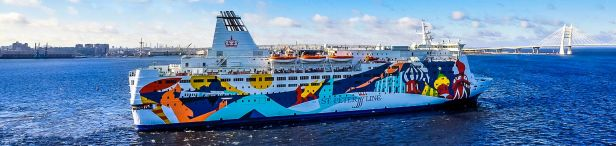 MOBY-St-Peter-line-Princess-Anastasia-Ferry
